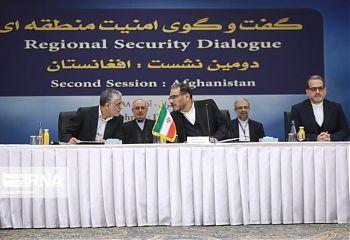 شورای امنیت ایران.jpg
