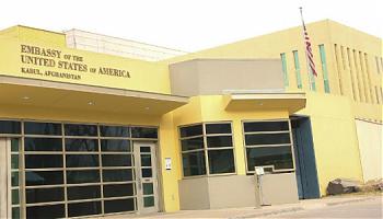 سفارت امریکا۲۲.png