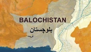 بلوچستان۱.jpg