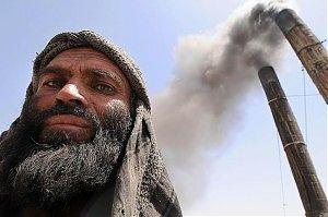 فابریکه افغانستان.jpg