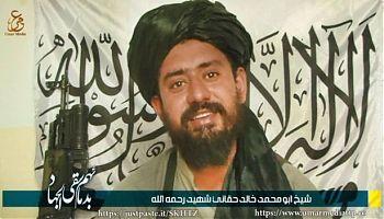 مرستیال طالبان در پاکستان۱۱.jpg