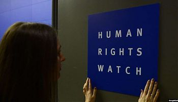 لوگو سازمان حقوق بشر.jpg