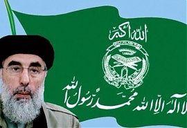 حزب اسلامی.jpg