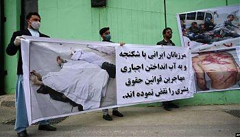 ایران مسافران غرق شده افغان.jpg