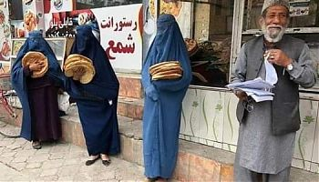 کمک فقر نان خشک زنان.jpeg