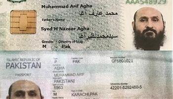 Mullah-Bradar-passport.jpg-1.jpg