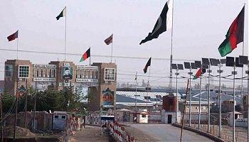پاکستان چمن دروازه.jpg