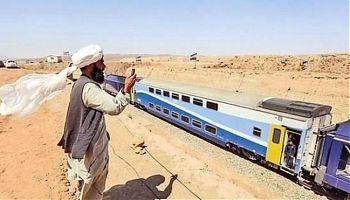 خط آهن افغانستان.jpg
